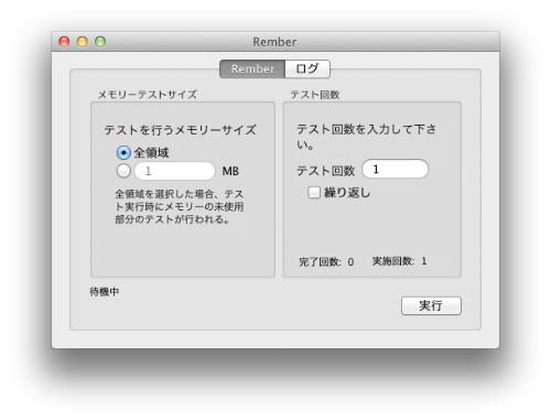 スクリーンショット 2011-09-26 22.08.31