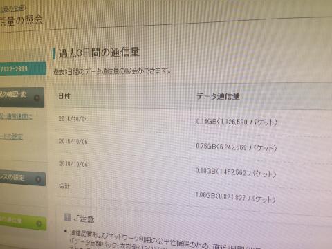 IMG_0003_2.jpg