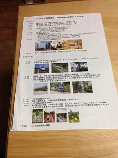 2014-09-19 21.01.55