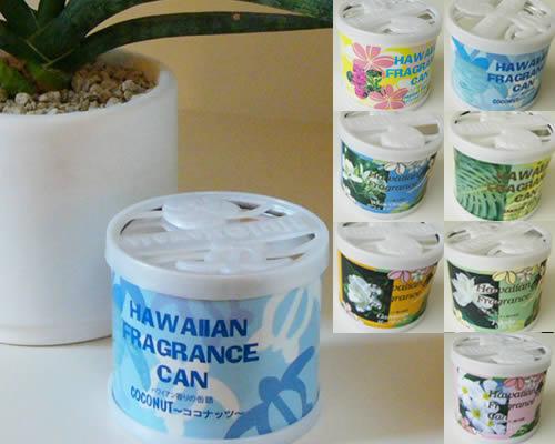 ハワイアンフレグランス缶タイプ 人気の香り