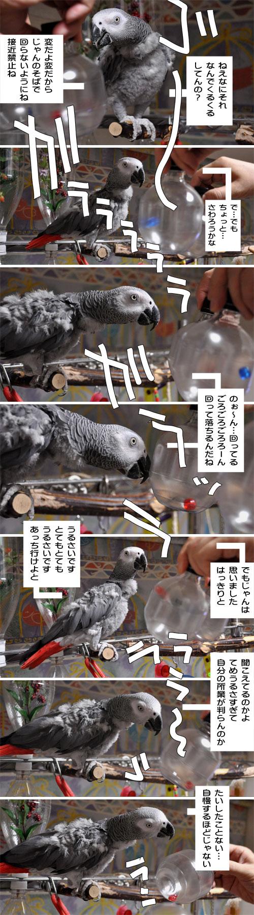 ノンフィクション劇場-No.92