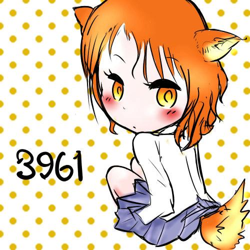 3961.jpg
