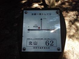 110406-1048.jpg