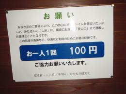 110503-1255a.jpg