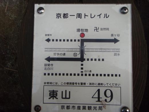 120118-1309.jpg
