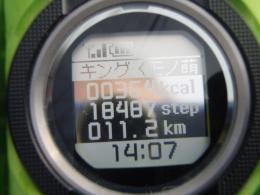 120118-1407.jpg