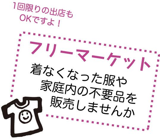 boshu_2.jpg