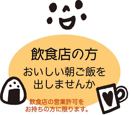 boshu_3.jpg