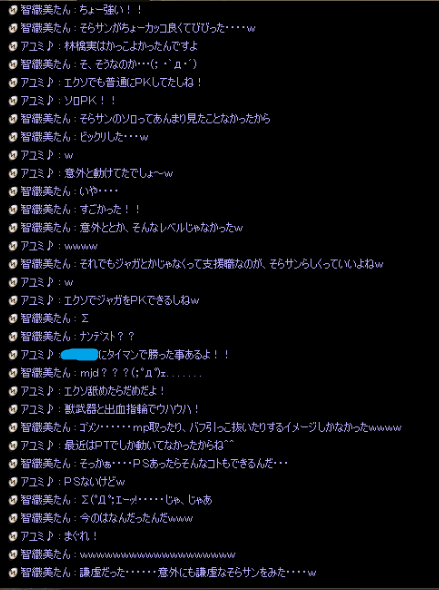 未開にて・・・・ヒーロー見参!