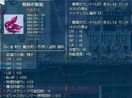 Maple120820_163016.jpg