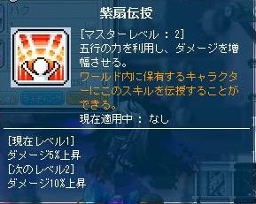 Maple120820_163258.jpg