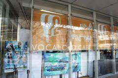 vocafe_001.jpg