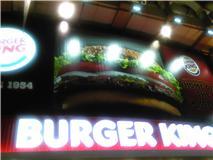 buger king1