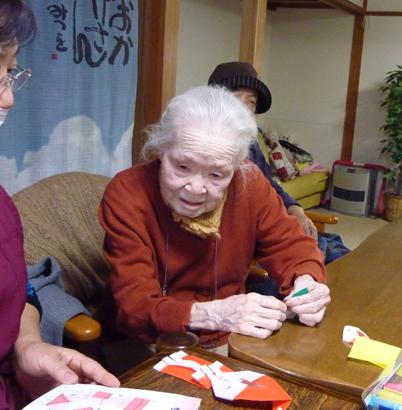 折り紙サンタ3