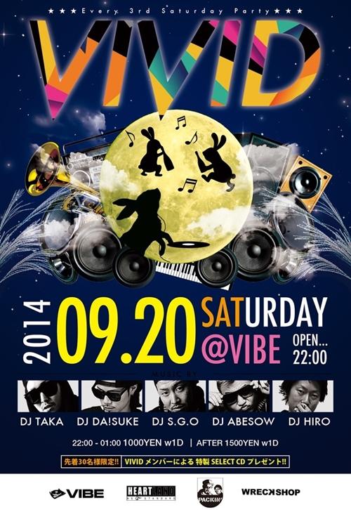VIVID201409_R.jpg