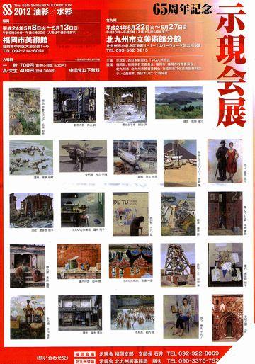 CCF20120515_00000.jpg