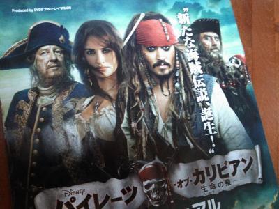 piratesofthecaribbean1108172.jpg