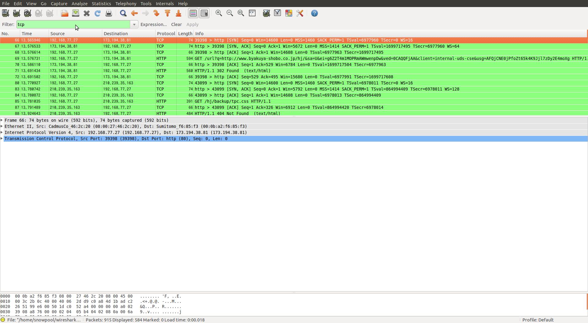 Screenshot-2012-04-17 21:20:51