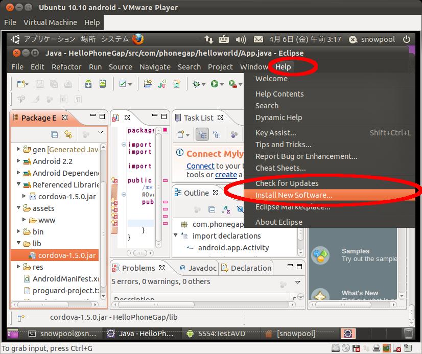Screenshot-2012-04-24 21:01:53