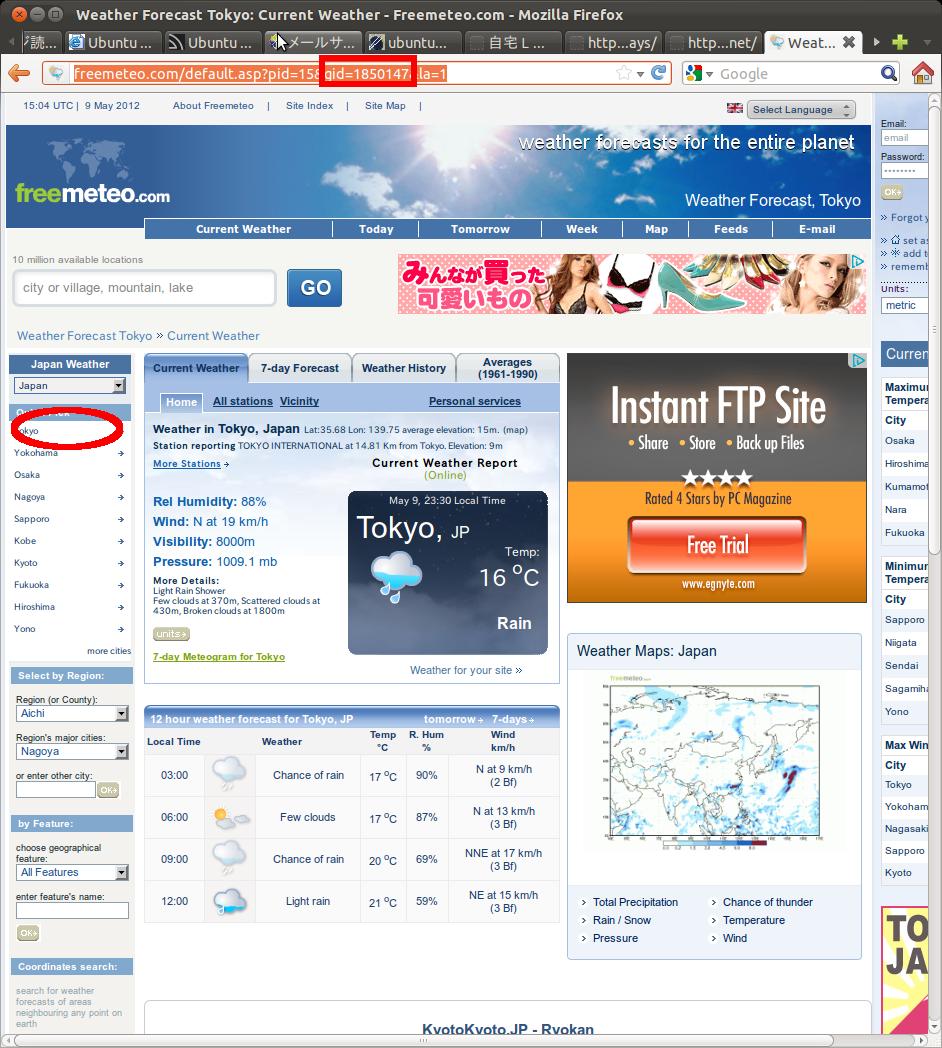 Screenshot-2012-05-10 00:12:09