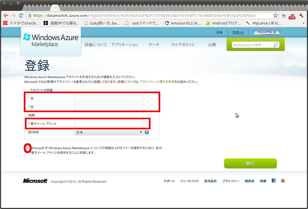 Screenshot-2012-06-16 13:35:13