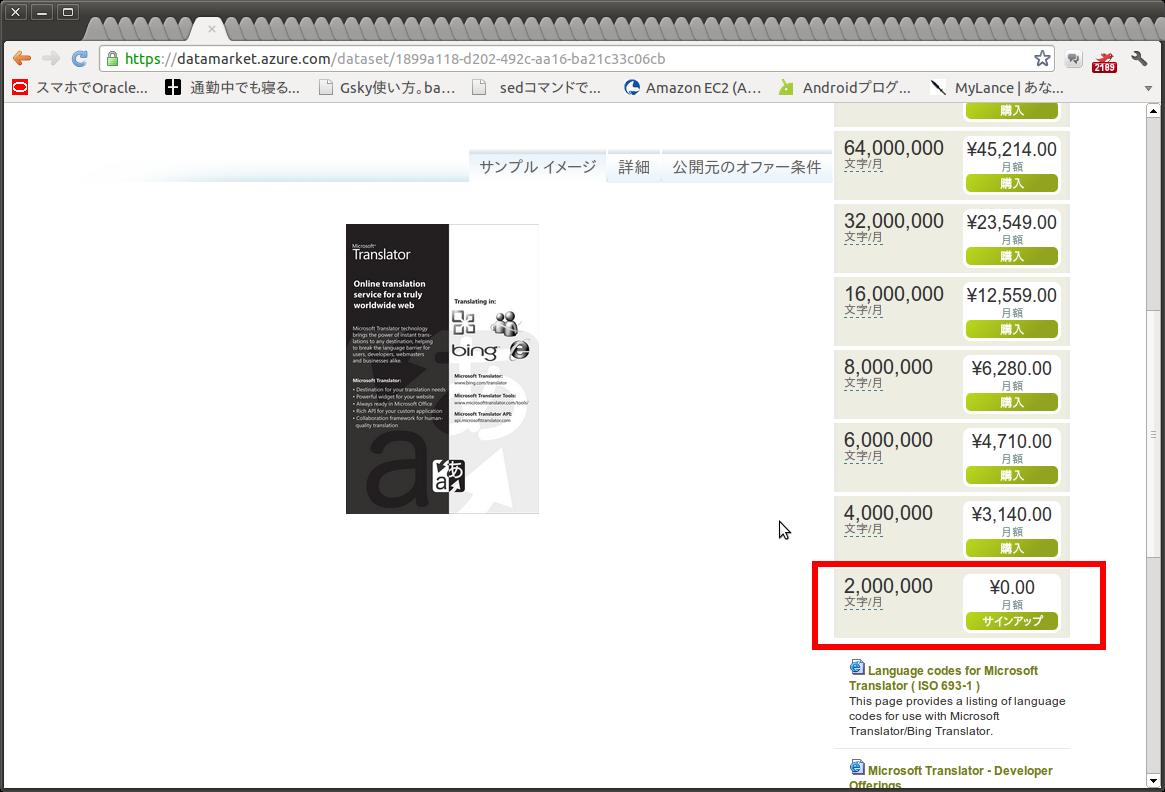 Screenshot-2012-06-16 13:33:03