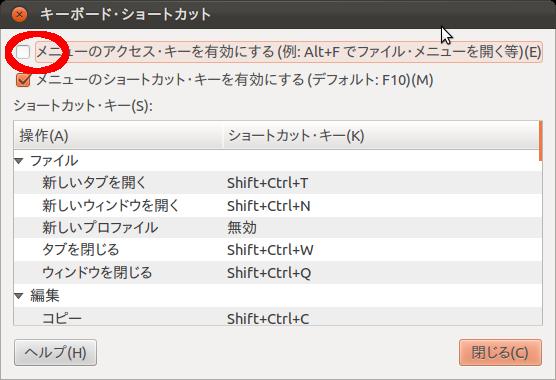 Screenshot-2012-07-14 19:32:09
