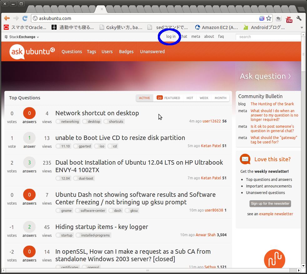 Screenshot-2012-08-01 20:14:42