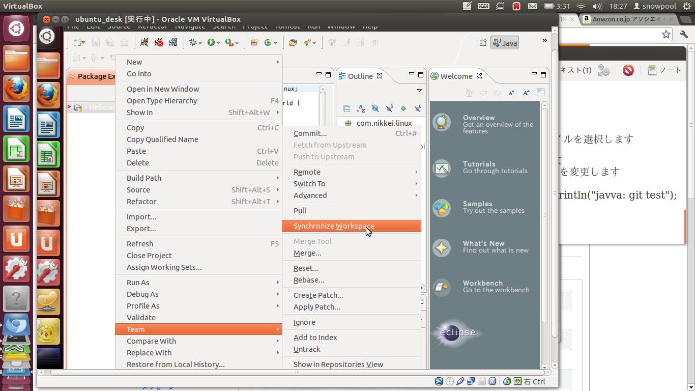 Screenshot_from_2012-08-07 18:27:58