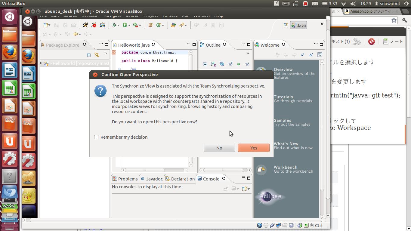Screenshot_from_2012-08-07 18:29:16
