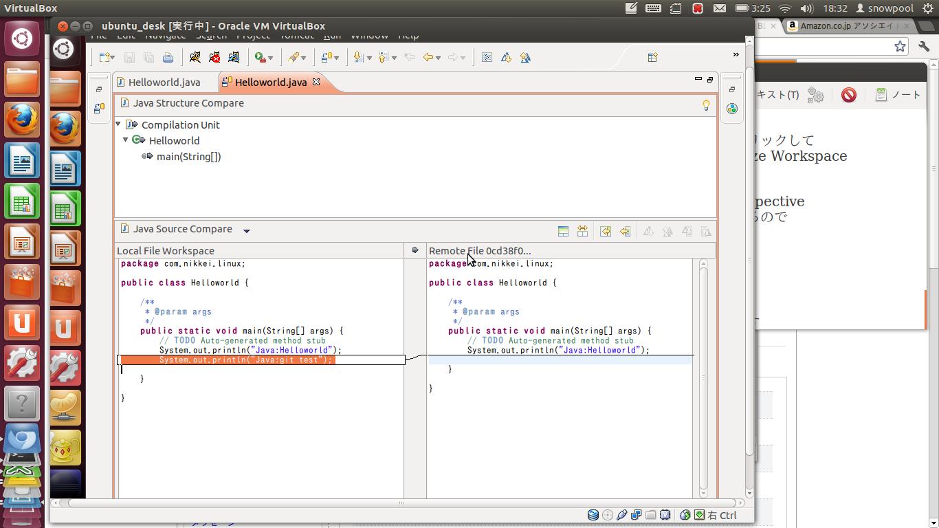 Screenshot_from_2012-08-07 18:32:08