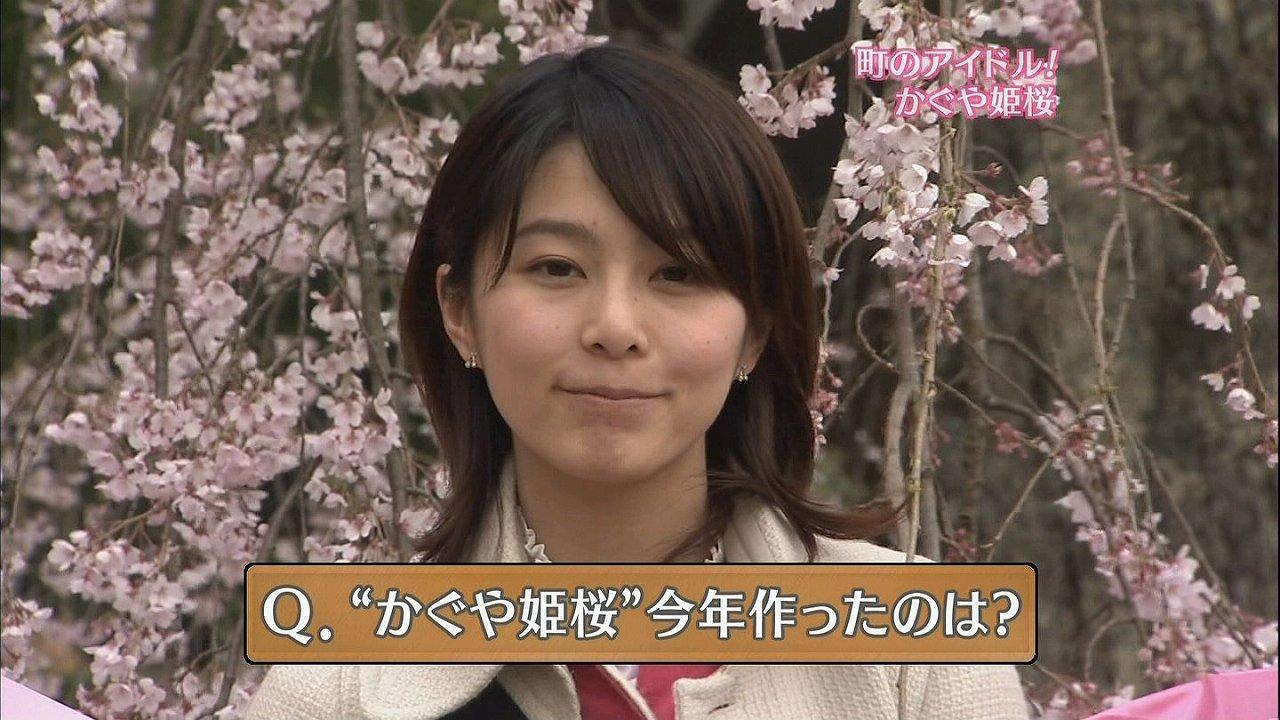 NHKの杉浦友紀