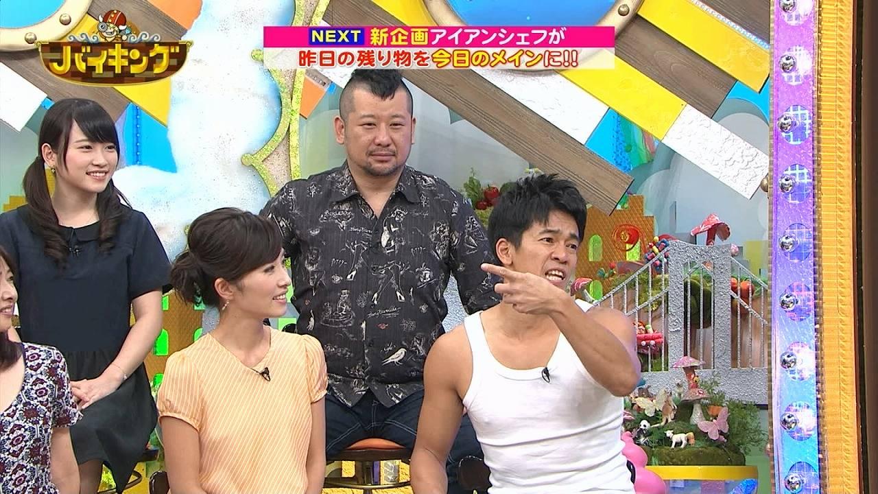 「バイキング」に出演した亀井京子が劣化で別人