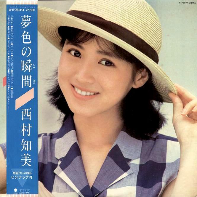 西村知美のアルバム「夢色の瞬間」のジャケット