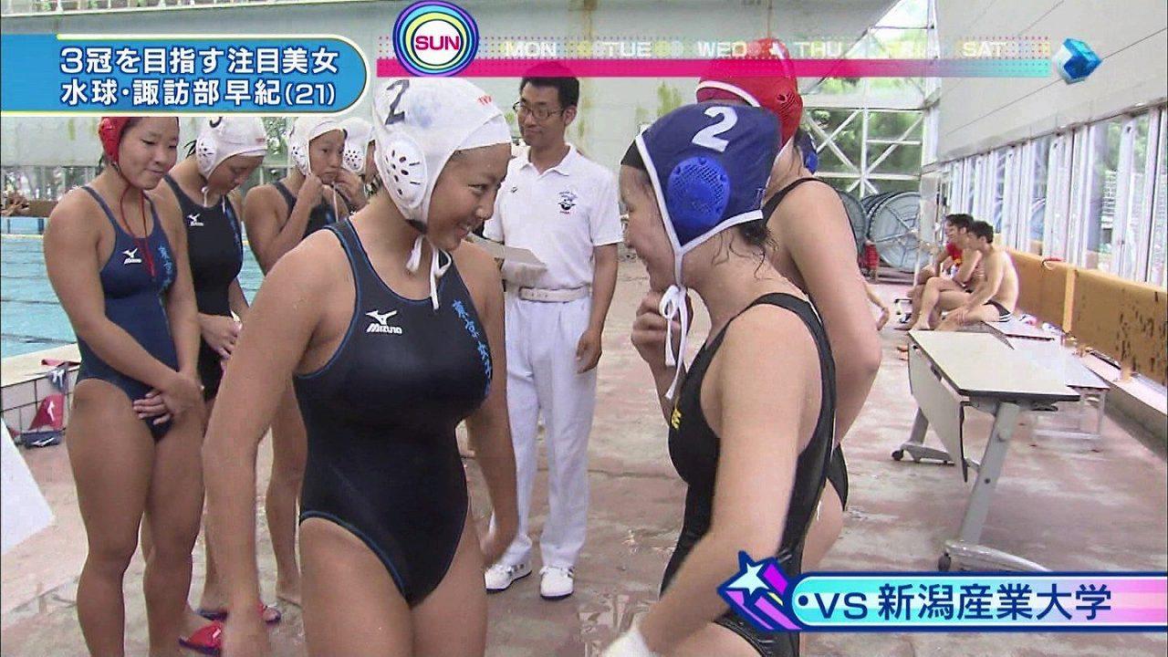 女子大生の水球選手・諏訪部早紀の胸