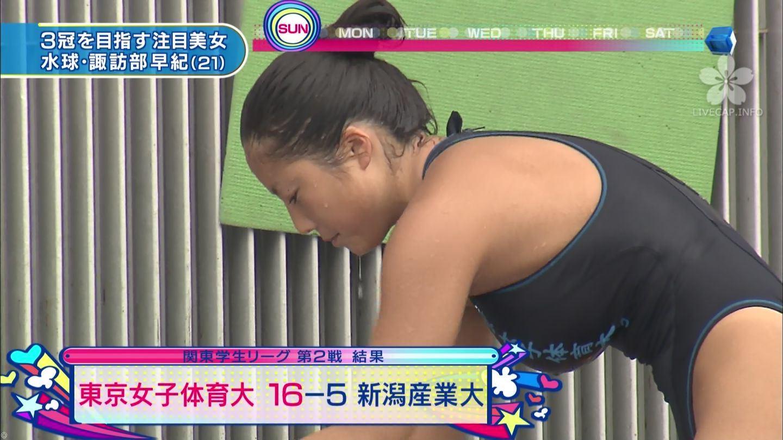女子大生の水球選手・諏訪部早紀のHカップ横乳