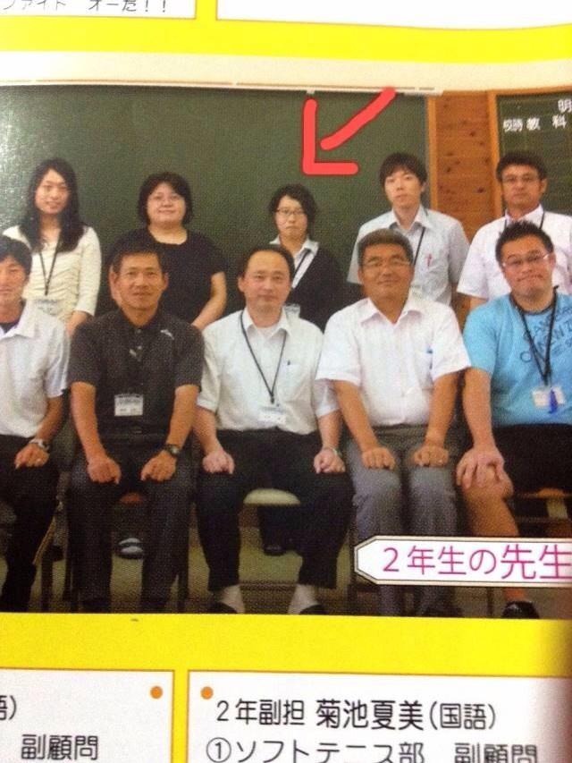 公園で全裸になった疑いの中学講師、菊池夏美