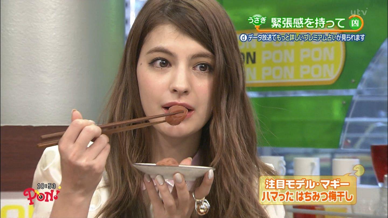 梅干しを食べるマギー
