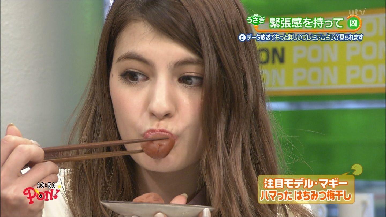 梅干を食べるマギー