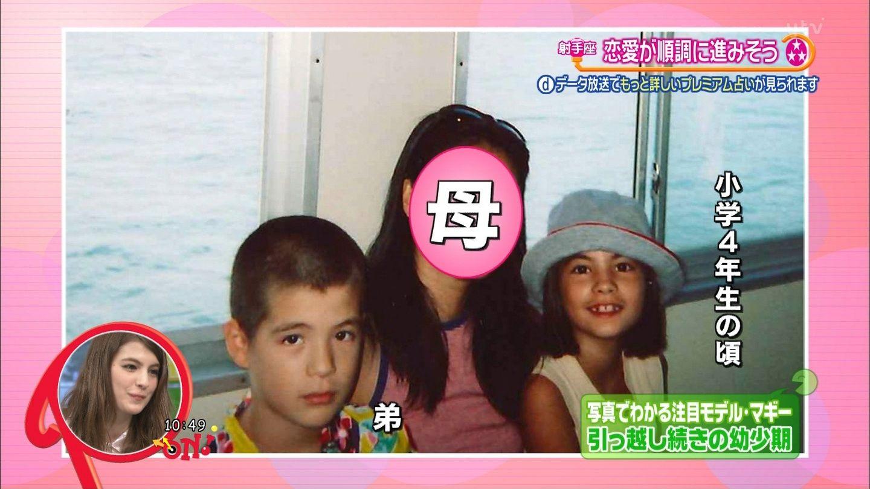小学校4年の時のマギーと弟