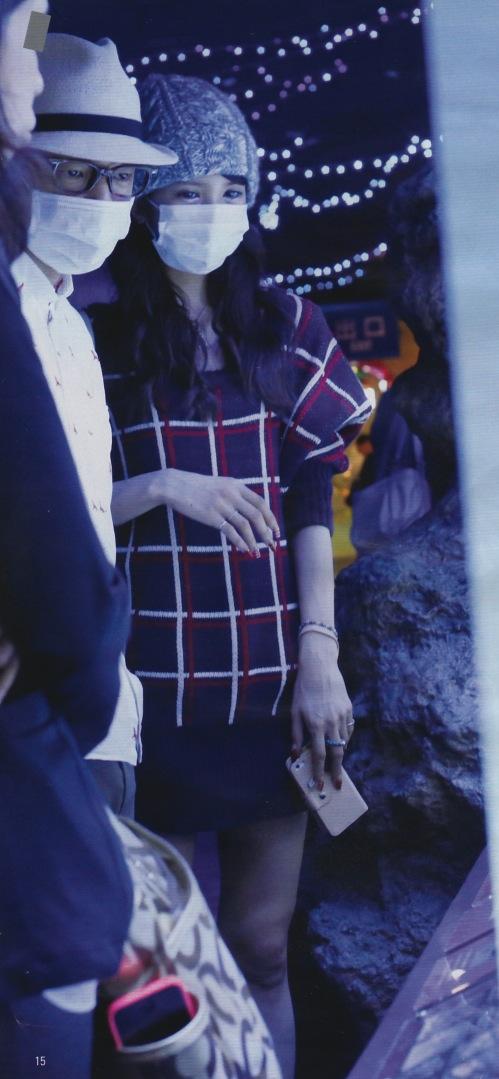 フライデーに掲載された坂口杏里とバイきんぐ小峠英二との手つなぎデート画像