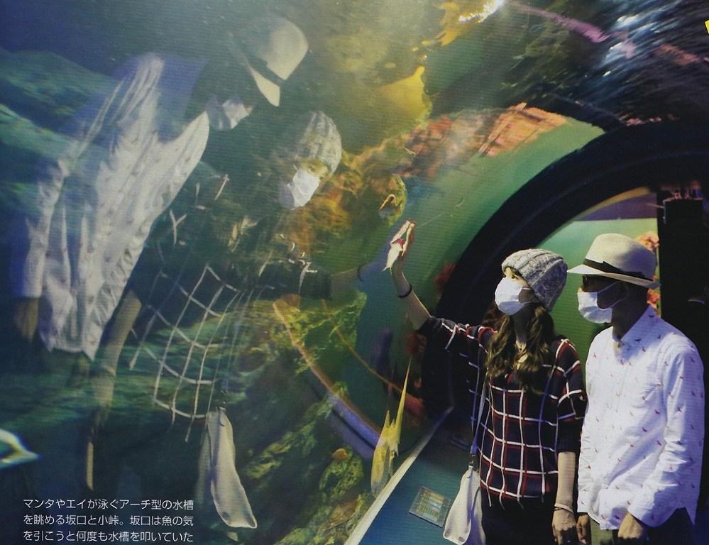 フライデーに掲載された坂口杏里とバイきんぐ小峠との手つなぎデート画像