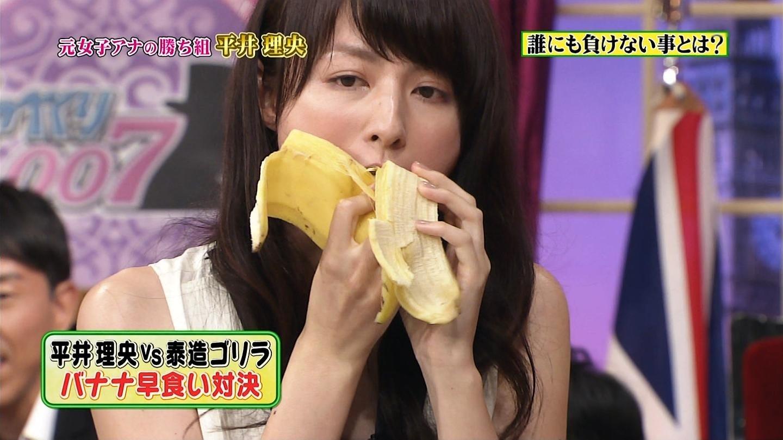 しゃべくり007で原田泰造とバナナの早食い競争をする平井理央のフェラ顔