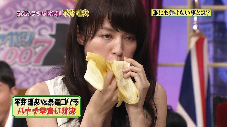 しゃべくり007で原田泰造とバナナの早食い競争をする平井理央