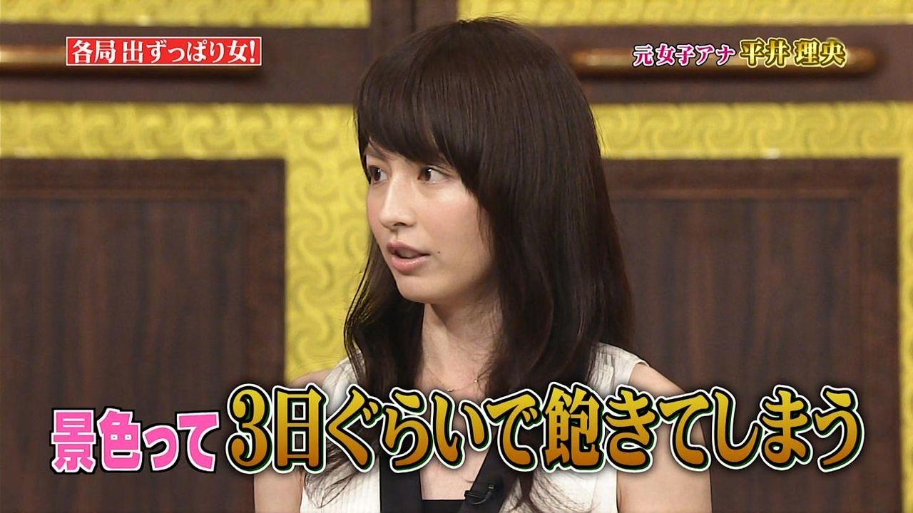しゃべくり007にゲスト出演した平井理央