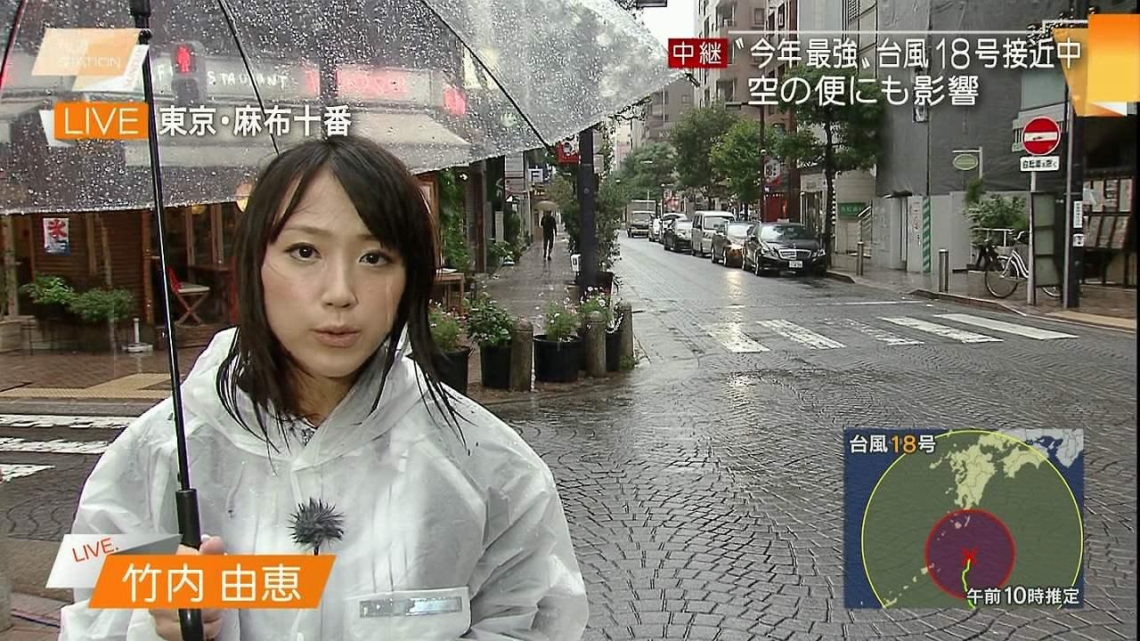 報道ステーション、台風18号の中継でびしょ濡れになった竹内由恵アナ