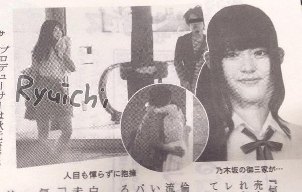 乃木坂46の松村沙友理の路チュー画像