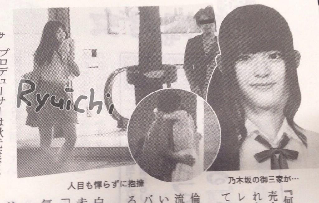 乃木坂46の松村沙友理の不倫路チュー、週刊文春画像