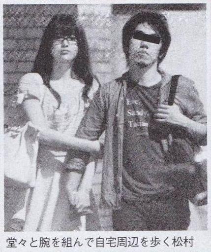 週刊文春画像、乃木坂46の松村沙友理と不倫相手