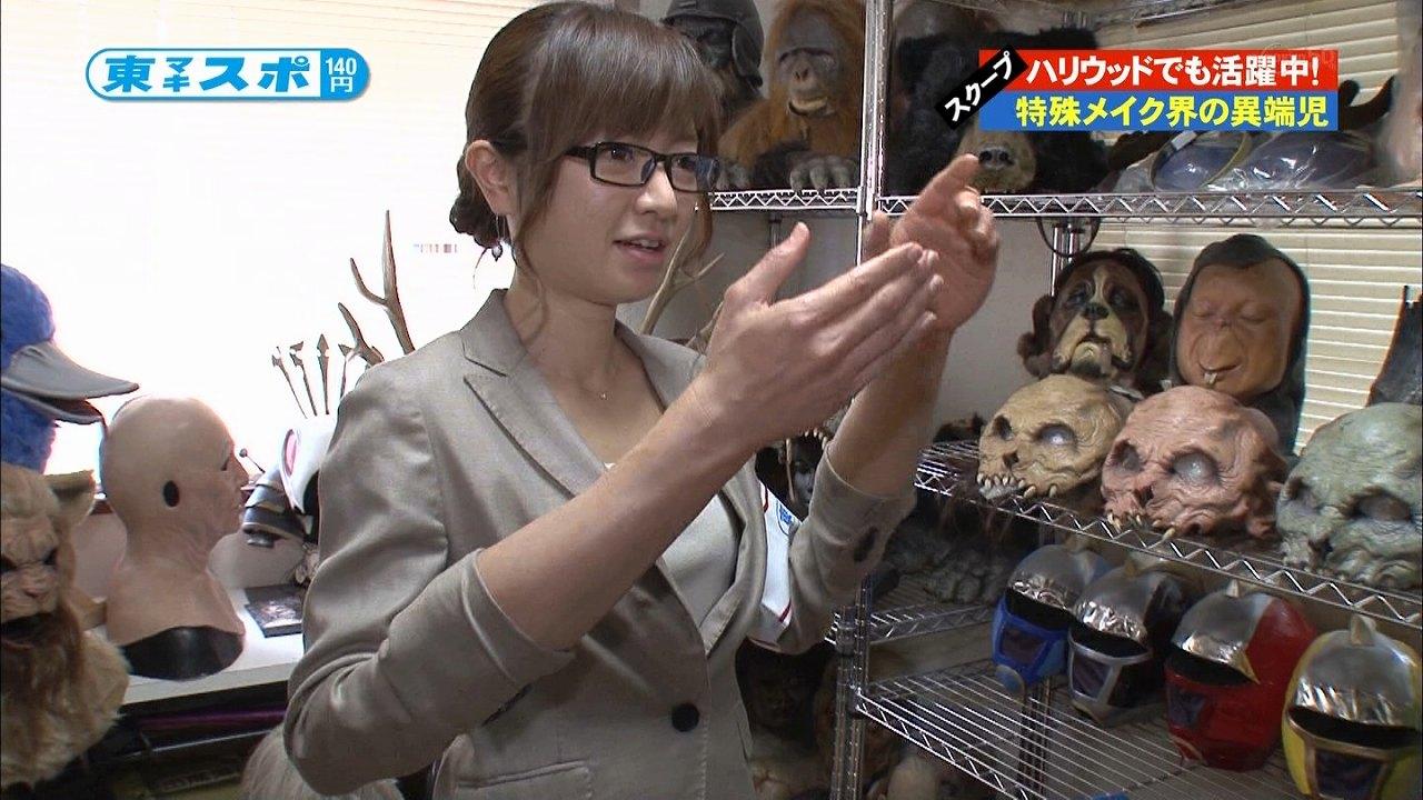 映画の特殊メイクを取材するテレ東の紺野あさ美
